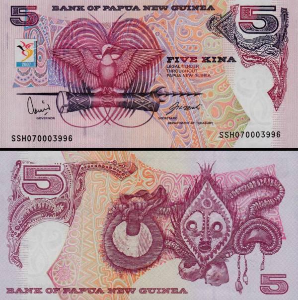 5 Kina Papua Nová Guinea 2007, pamätná P34a