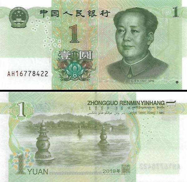1 Yuanov Čínska ľudová republika 2019, P912