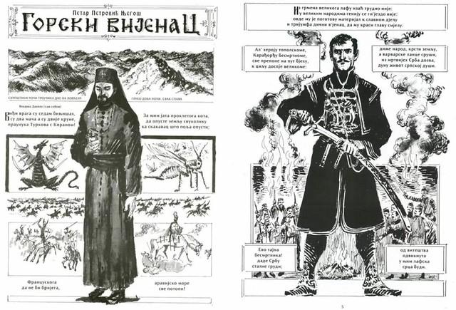 gorski vijenac strip VLADIKA DANILO i KARAĐORĐE