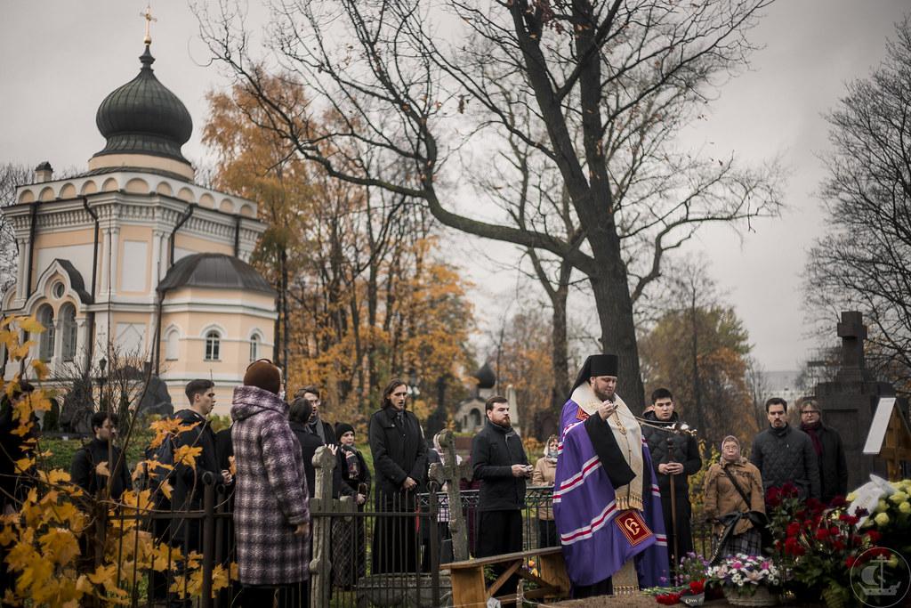 29 октября 2020, 40-й день после кончины профессора протоиерея Василия Стойкова / 29 October 2020, 40th day after the death of professor presbyter Vasily Stoikov