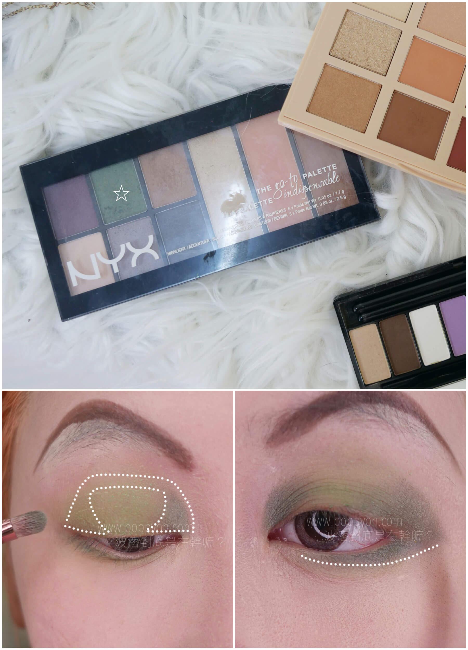 特殊妝 眼影
