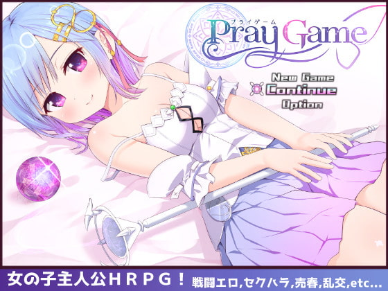 Pray Game (v1.28)