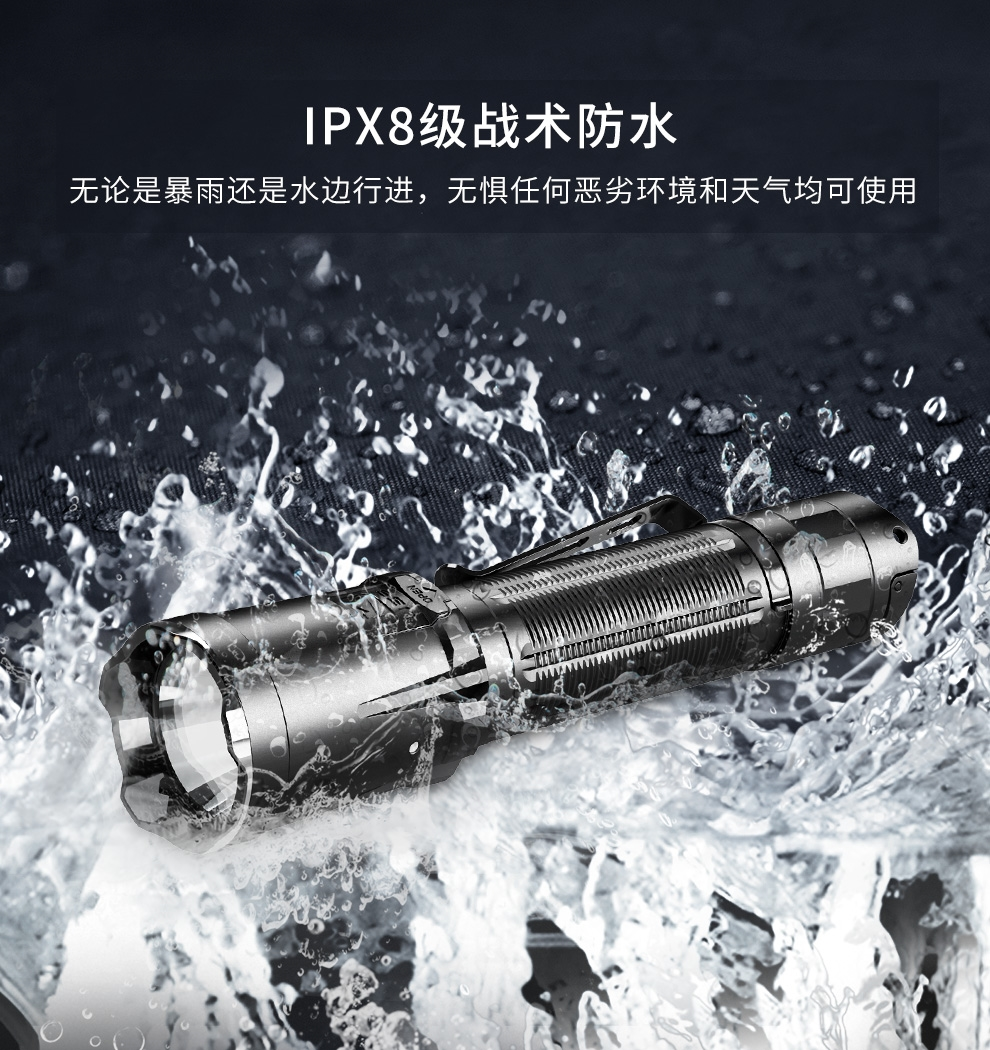 KLARUS XT21C 戰術手電筒 3200流明 -11