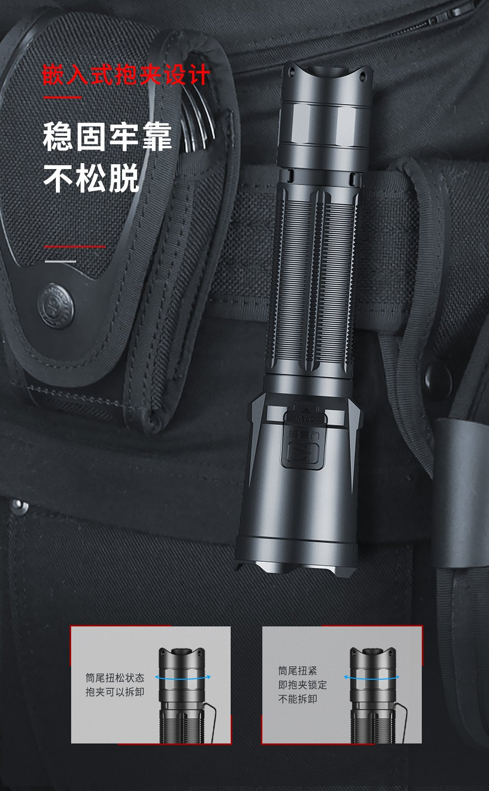 KLARUS XT21C 戰術手電筒 3200流明 -9