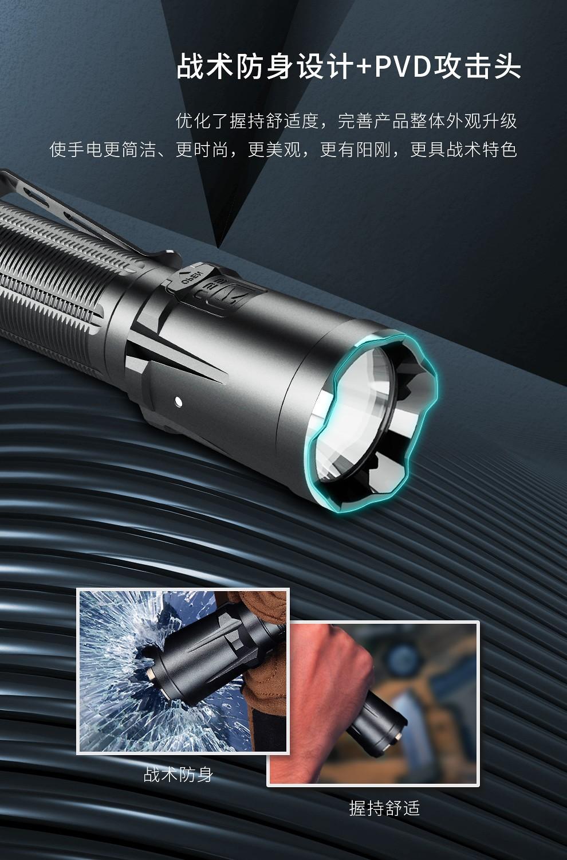 KLARUS XT21C 戰術手電筒 3200流明 -7
