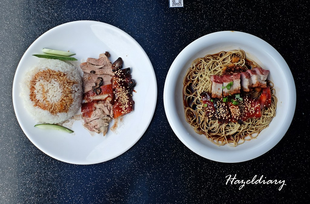 You Kee XO Restaurant Joo Chiat