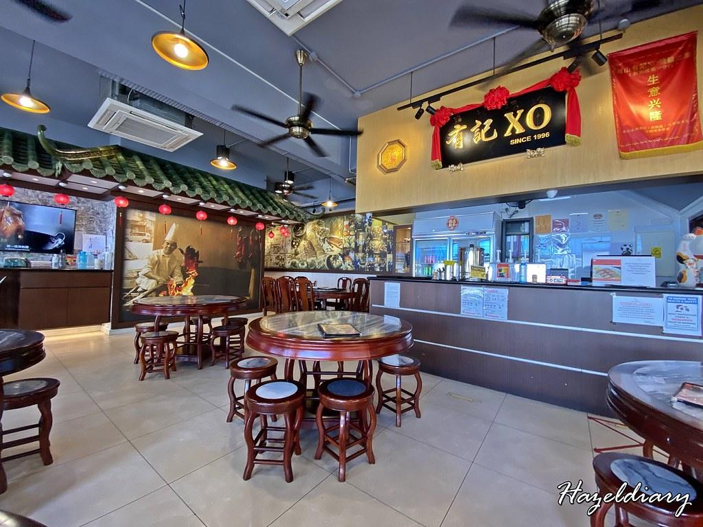 You Kee XO Restaurant Joo Chiat-1
