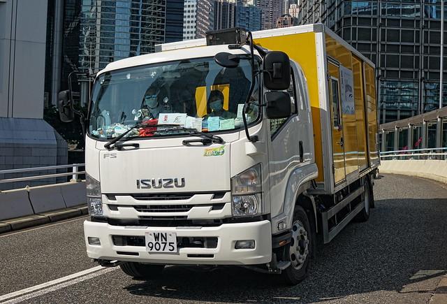 Hong Kong Transport - Trucks | WN 9075