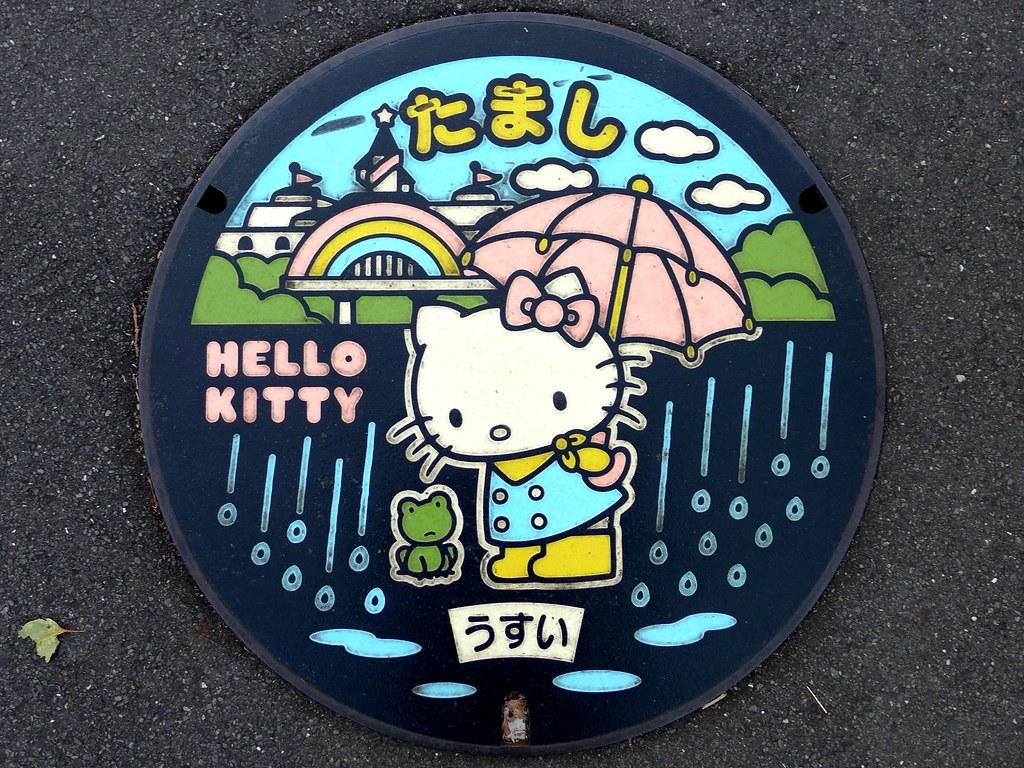 Tama Tokyo, manhole cover 4 (東京都多摩市のマンホール4)