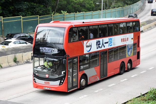 Kowloon Motor Bus E6X51 WM4738