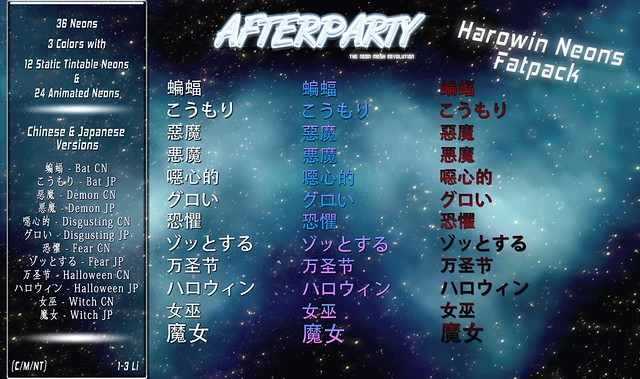 Afterparty - Harowin Neons Gacha