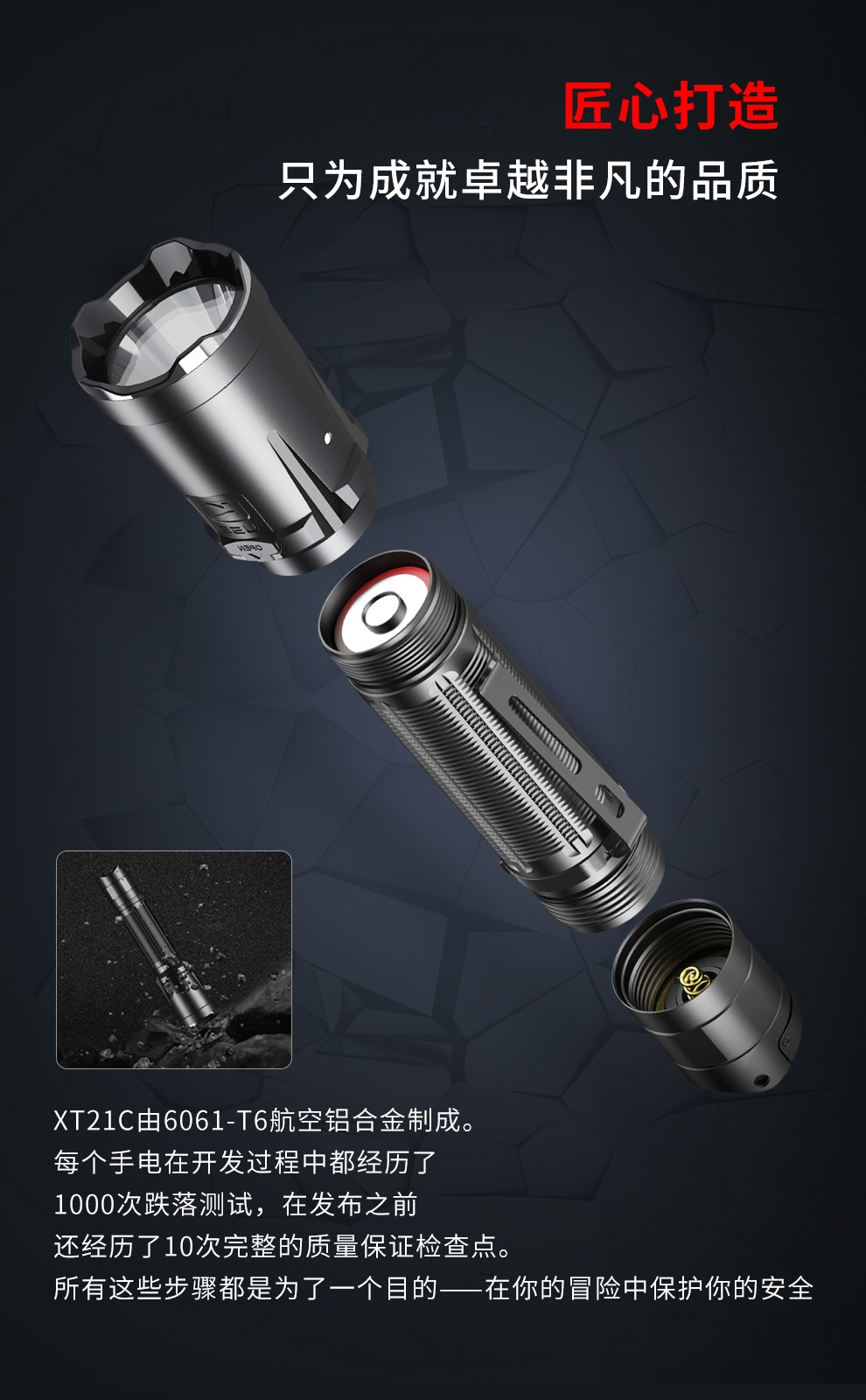 KLARUS XT21C 戰術手電筒 3200流明 -12