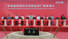 FCS breaks ground on new factory in China