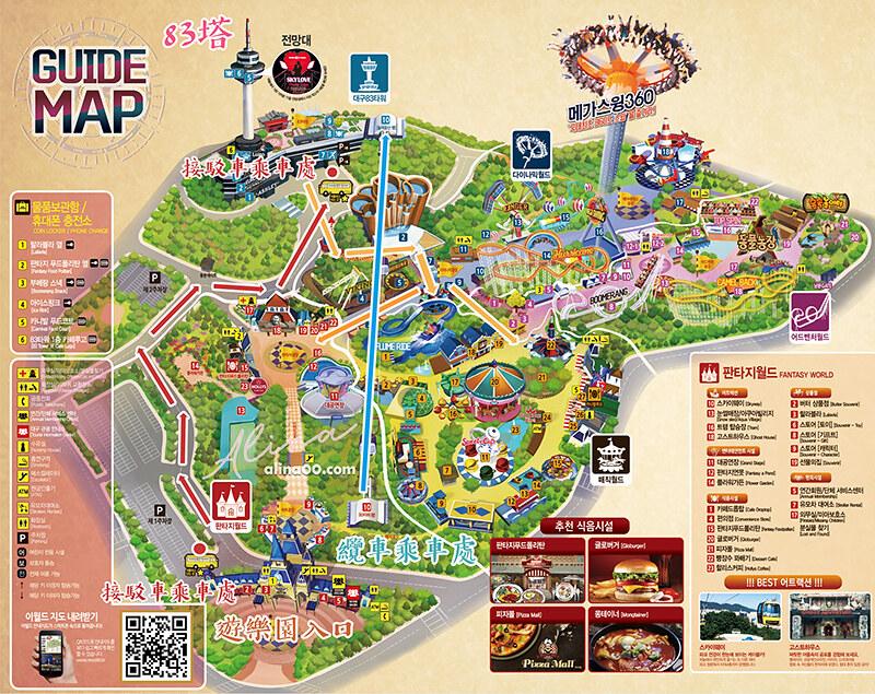 Eworld-map