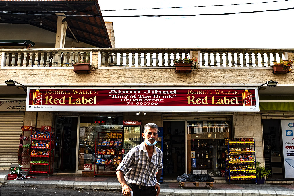 Abou Jijad King of the Drink Liquor Store on 10-30-20--Maghdouché