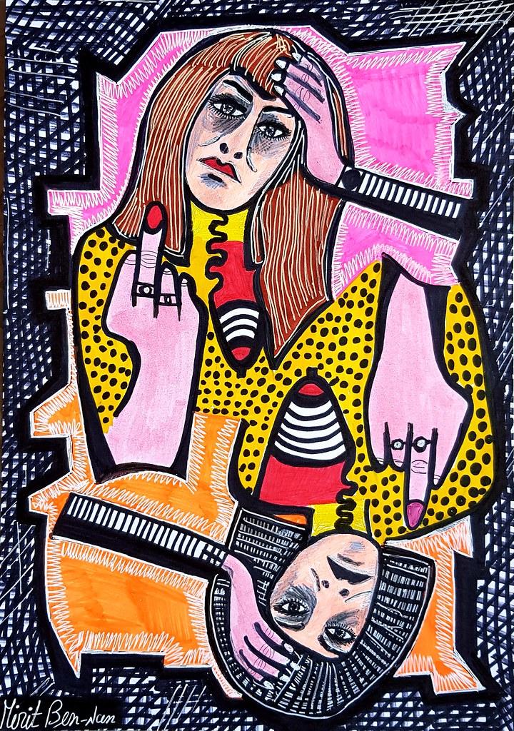 פנטזיה ציור ישראלי מירית בן נון דיוקן בהזמנה אישית אמנית  ציירת עכשווית