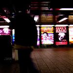 Subway advertising.