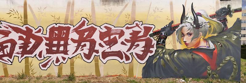 DOREK samurai 2020 copy 2