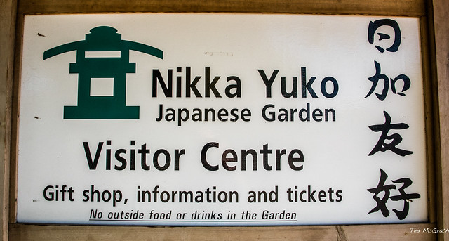 2020 - BC-AB Road Trip - 104 of - Lethbridge, Alberta - Nikka Yuko Japanese Garden - 1 of 8