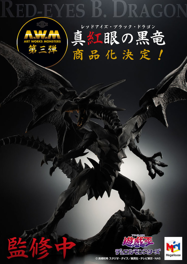 【MEGAHOBBY EXPO 2020 ONLINE 祭】日本模型商 Megahouse 多款新作原型公開!