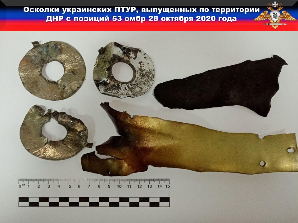 Restes de missile antichar ukrainien