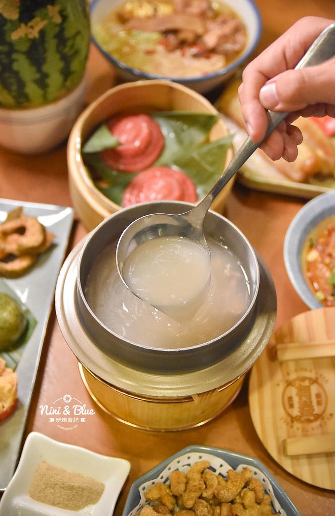 台中茶館 有春 2021年新菜單28
