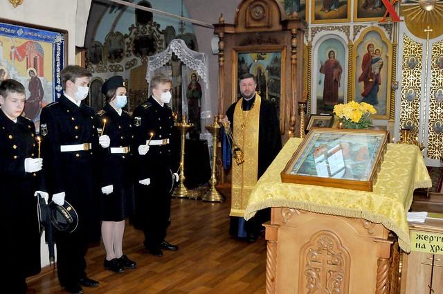 Почтили погибших на линкоре «Новороссийск» 29.10.2020
