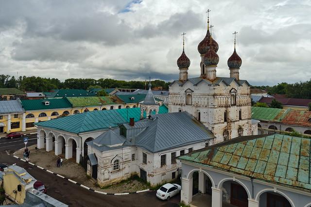 Rostov 66