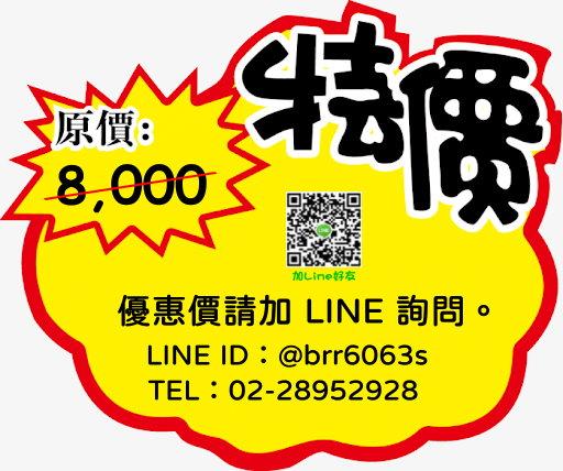 49829211067_568c1e7efc_o.jpg