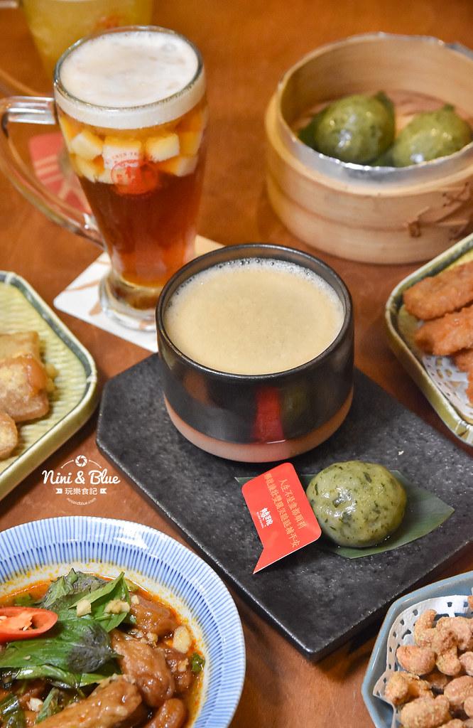 台中茶館 有春 2021年新菜單13