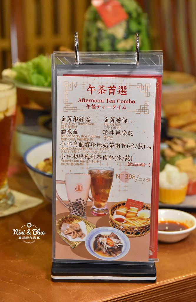台中茶館 有春 2021年新菜單41
