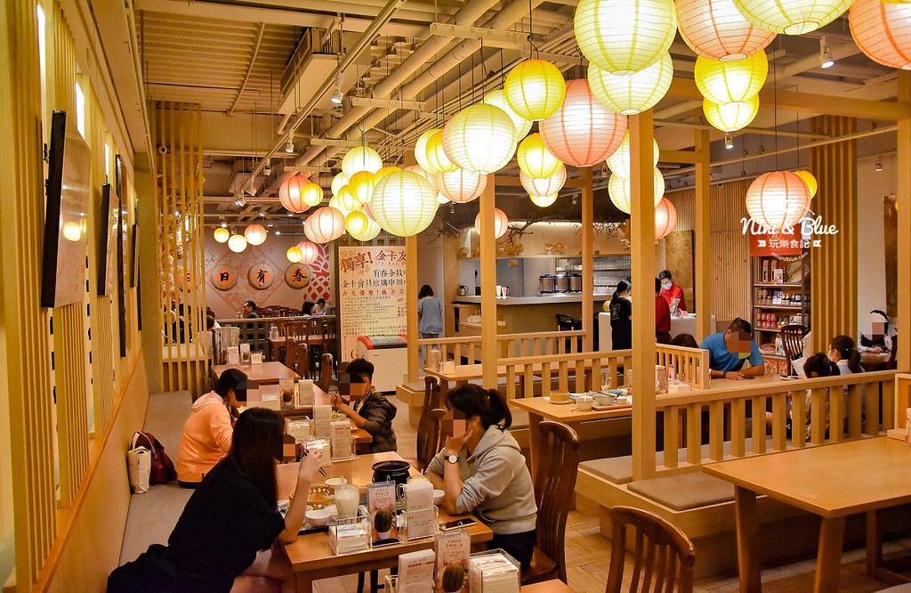 台中茶館 有春 2021年新菜單04