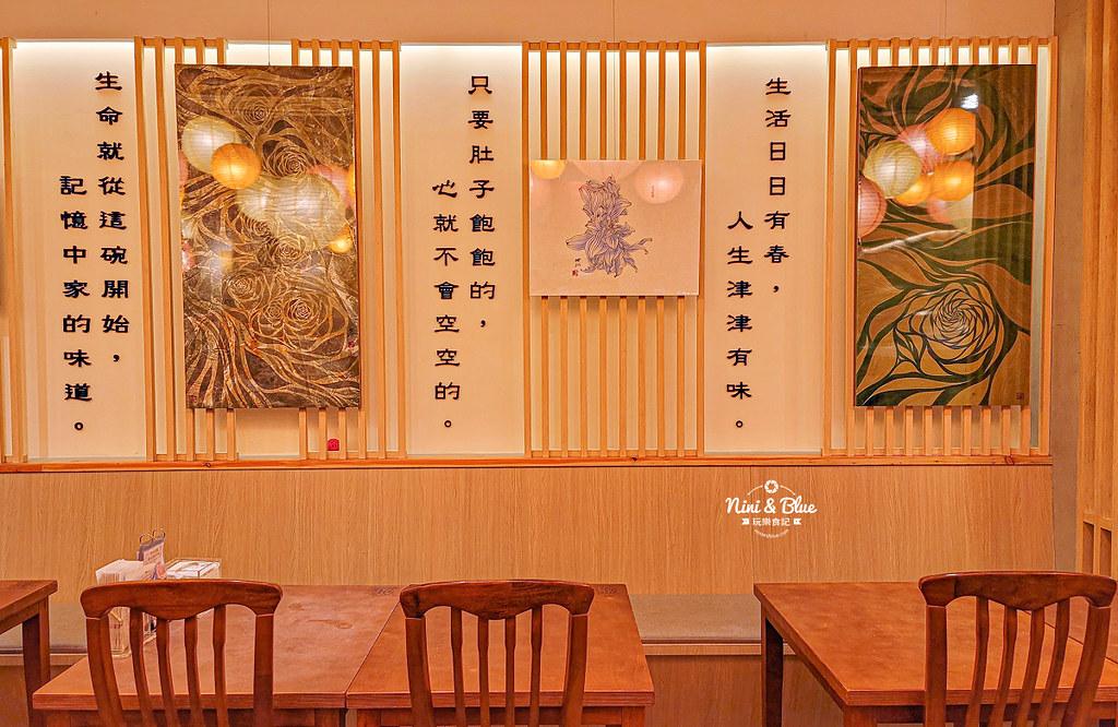 台中茶館 有春 2021年新菜單02