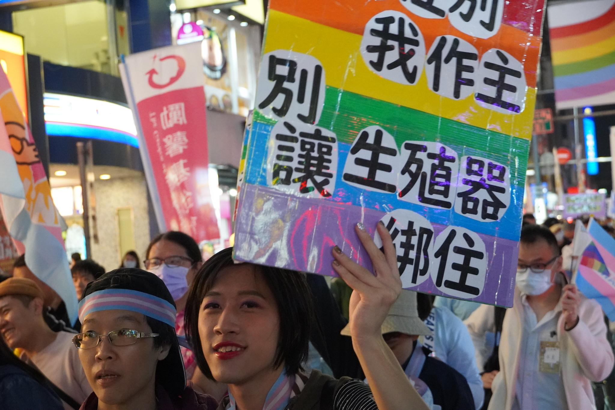 跨性別遊行昨晚在西門町熱鬧登場。(攝影:張智琦)