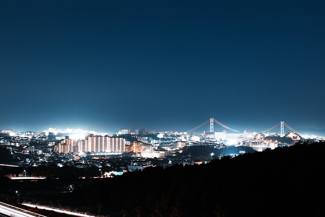 Luminous Town