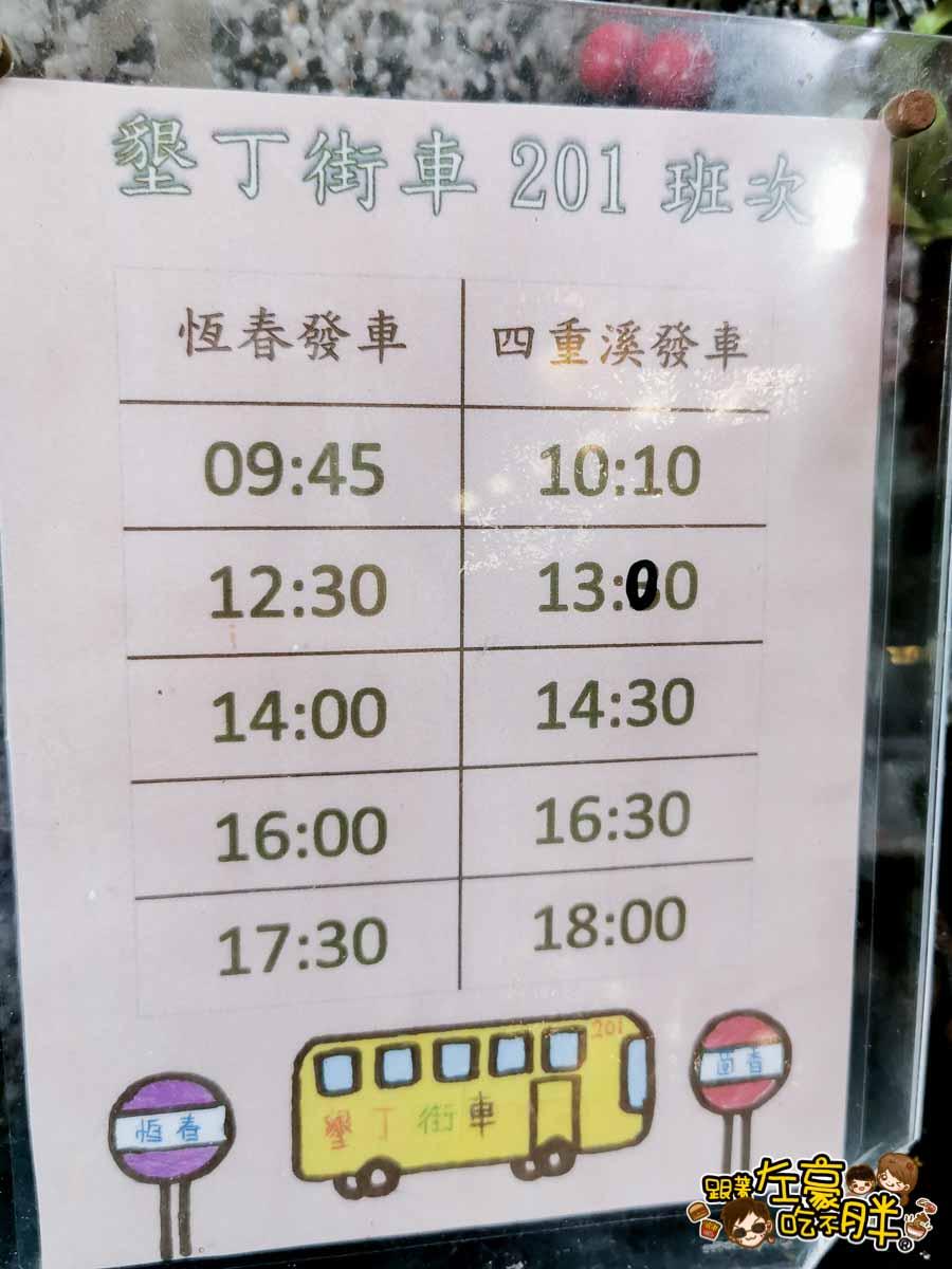 屏東十大伴手禮 戀戀茴香溫泉-23
