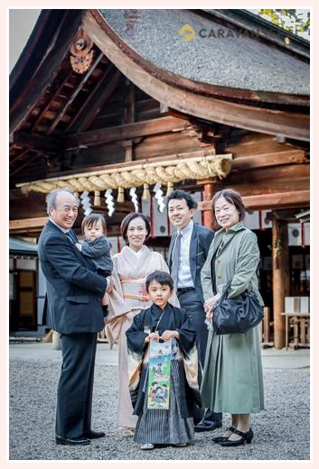 大縣神社で七五三 家族・親族の集合写真