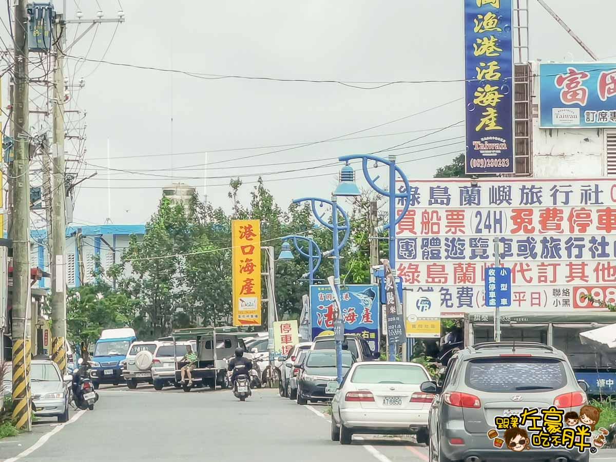 台東旅遊景點 港口海產(富岡漁港)-16
