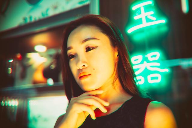 Meet At The Jade Shop