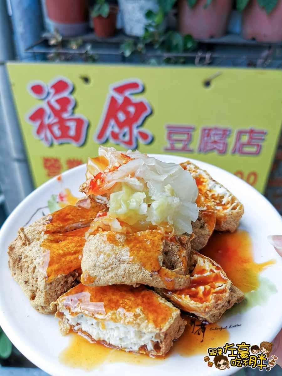 台東旅遊景點 福原豆腐店-15