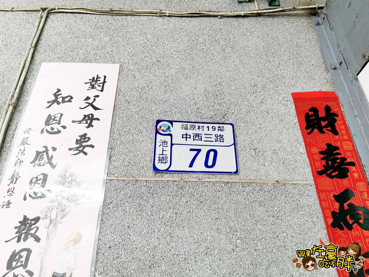 台東旅遊景點 福原豆腐店-13