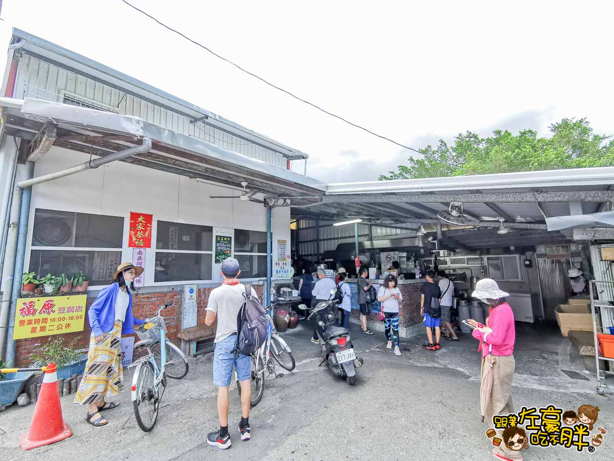 台東旅遊景點 福原豆腐店-10