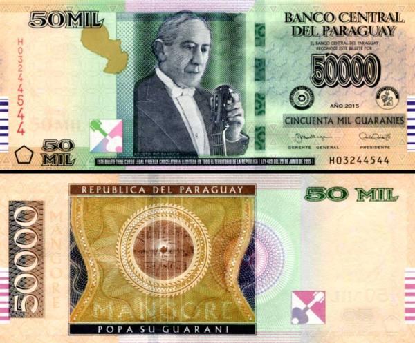50 000 Guaranies Paraguaj 2015, P239a