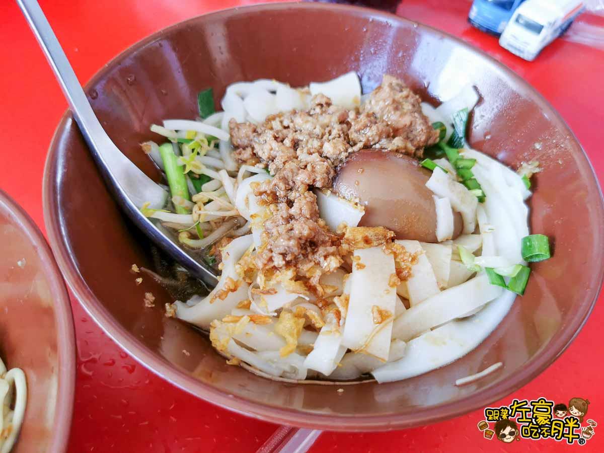 台東旅遊景點 關山臭豆腐-11