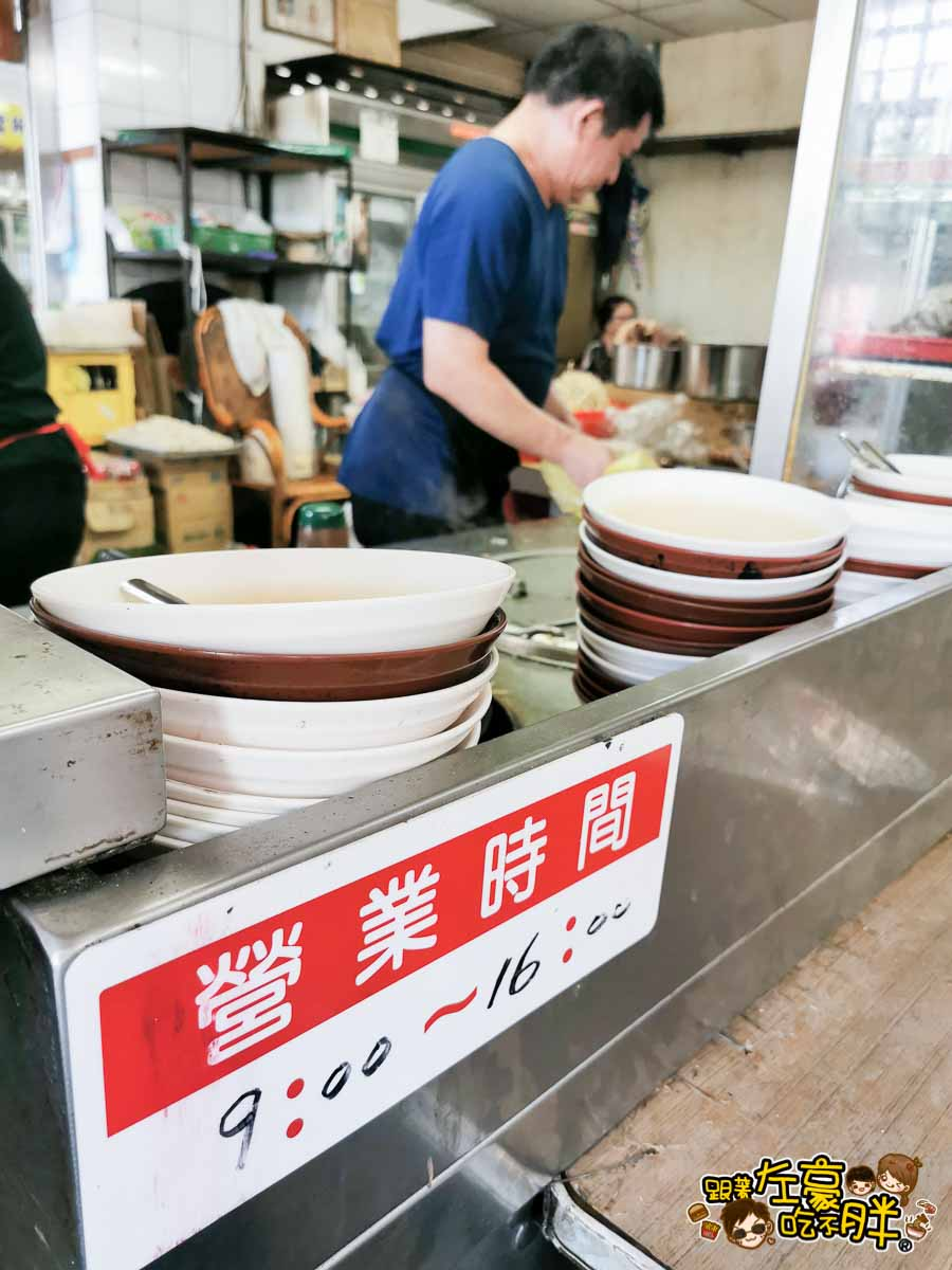 台東旅遊景點 關山臭豆腐-6