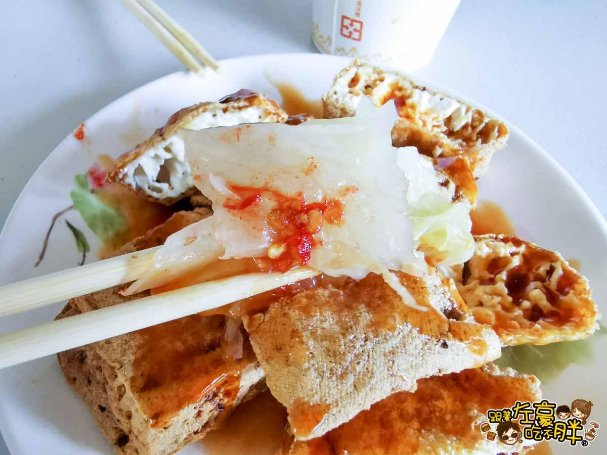 台東旅遊景點 福原豆腐店-17