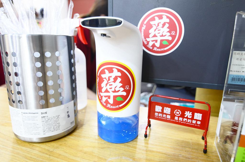 台南飲料-0001