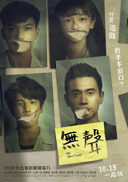 "The movie posters & the movie stills of Taiwan Movie"" 《無聲》(The Silence Forest)"" was launching on Oct 15 in Taiwan."