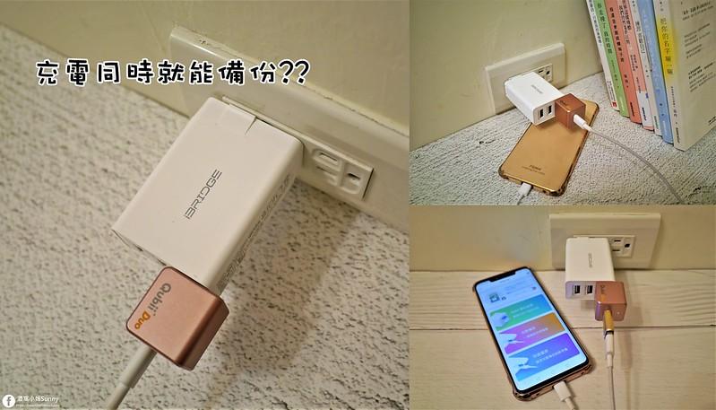 Qubii Due 備份豆腐/雙用版 PD急速雙USB充電器