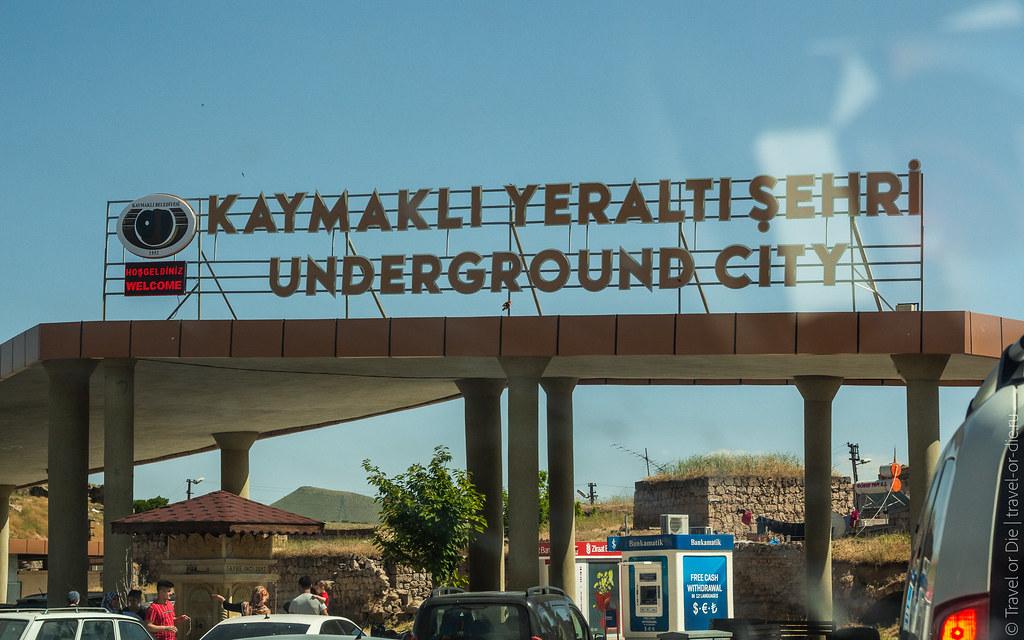 Kaymakli-Underground-City-Cappadocia-6034